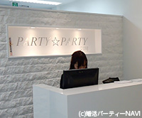 PARTY☆PARTY恵比寿ラウンジ