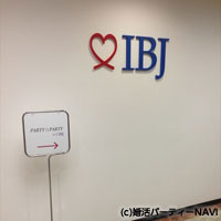 IBJ(PARTY☆PARTY)